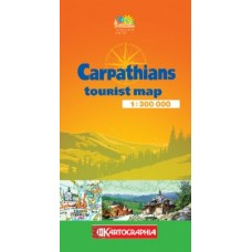 Carpathians. Tourist map, м-б 1: 300 000 (АНГЛ.МОВА)