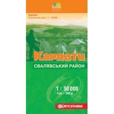 Карпати. Свалявський район м-б 1:50 000