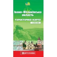 Івано-Франківська область. Туристична карта, м-б 1:250 000