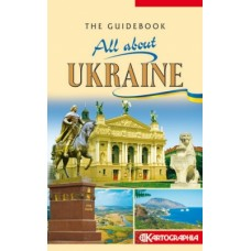 The guidebook. All about Ukraine