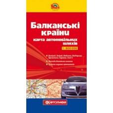 Балканські країни. Карта автомобільних шляхів, м-б 1:800 000