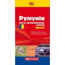 Румунiя. Карта автомобільних шляхів, м-б 1:725 000