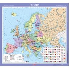Європа.Політична карта, м-б 1:5 000 000