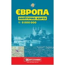 Європа. Політична карта, м-б 1:5 000 000