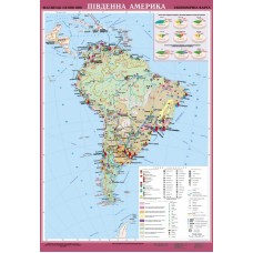 Південна Америка. Економічна карта, м-б 1:8 000 000 (на планках )