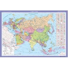 Євразія. Політична карта, м-б 1:10 000 000