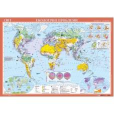 Світ. Екологічні проблеми м-б 1:22 000 000
