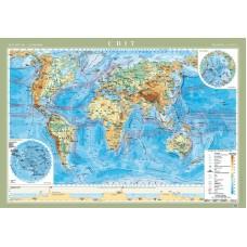 Світ. Фізична карта, м-б 1:22 000 000 (на картоні на планках)