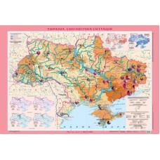 Україна. Екологічна ситуація, м-б 1:1 000 000 (на картоні, на планках)