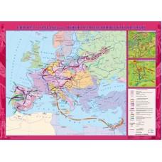 Європа у 1794-1815 рр. Війни наполеонівської Франції, м-б 1:4 000 000 (9 клас)(на планках)
