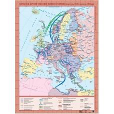 Початок другої світовоі війни в Європі (вересень 1939-червень 1941), м-б 1:4 200 000 (11 клас) (на планках)