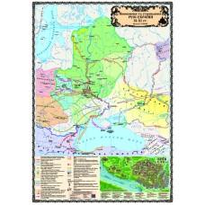 Виникнення та становлення Русі-України IX-XI ст., м-б 1:2 500 000  (7 клас)(на планках)