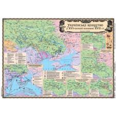 Українське козацтво у XVI - першій половині XVII ст., м-б 1:1 500 000 (8 клас)