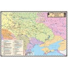 Українські Землі. XVI  - перша половина  XVII ст., м-б 1:1 000 000 (8 клас)