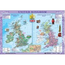 United Kingdom. Фізична карта. Політико-адміністративна карта, м-б 1:1 500 000 (на картоні)