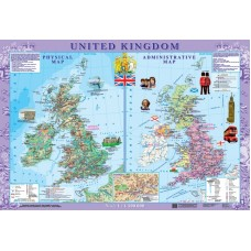 United Kingdom. Фізична карта. Політико-адміністративна карта, м-б 1:1 500 000 (на картоні, на планках)
