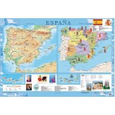 España. Фізична карта. Політико-адміністративна карта, м-б 1:1 600 000 (на планках)