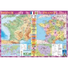 France. Фізична карта. Політико-адміністративна карта, м-б 1:1 500 000