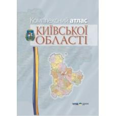 Комплексний атлас Київської області