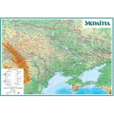 Україна. Загальногеографічна карта, м-б 1:1 000 000 (на картоні, на планках)