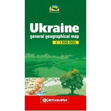 Ukraine, general geographical map, м-б 1:1 500 000