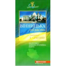 Вінницька область. Політико-адміністративна карта, м-б 1:250 000