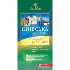 Київська область. Політико-адміністративна карта, м-б 1:320 000