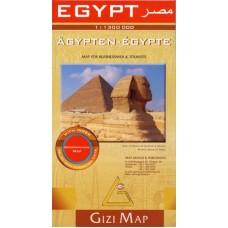 Єгипет / Egypt