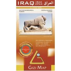 Ірак / Iraq