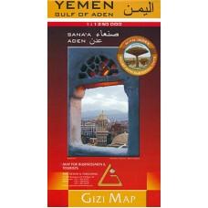 Ємен - Аденська затока / Yemen - Gulf of Aden