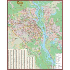 Київ. План міста, м-б 1:25 000 (на картоні,на планках)