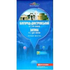 Білгород-Дністровський, м-б 1:11 000. Затока, м-б 1:30 000. План міста