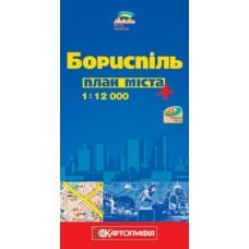 Бориспіль. План міста, м-б 1:12 000