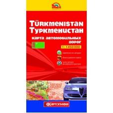 Туркменистан. Карта автомобильных дорог, м-б 1:1 450 000