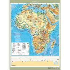 Африка. Фізична карта, м-б 1:8 000 000 (на картоні, на планках)