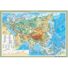 Євразія. Фізична карта, м-б 1:10 000 000 (на картоні)