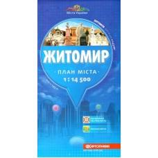 Житомир. План міста, м-б 1:14 500
