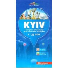 Kyiv. City plan. Plan de la ville. Stadtplan, м-б 1:35 000
