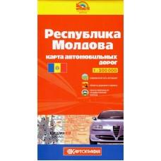 Республіка Молдова. Карта автомобільних шляхів