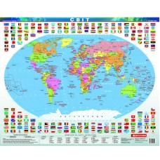 Двобічна карта. Політична + Фізична світу, м-б 1:70 000 000 (ламінована на планках)
