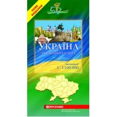 Україна. Політична карта, м-б 1:1 100 000