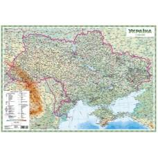 Україна. Загальногеографічна карта, м-б 1:1 500 000 (на капі в рамі)