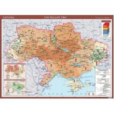 Україна. Господарство. Навчальна карта (на картоні на планках)