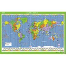Світ. Годинні пояси. Навчальна карта (на картоні на планках)
