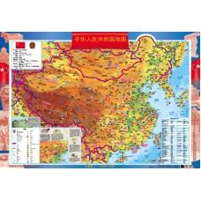 Китай. Навчальна з/г карта (на картоні на планках) (китайська мова)