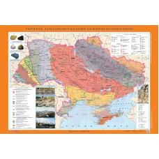 Україна. Тектонічна будова та корисні копалини