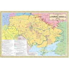 Українська Держава за часів гетьмана Павла Скоропадського (1918 рік) 10 клас
