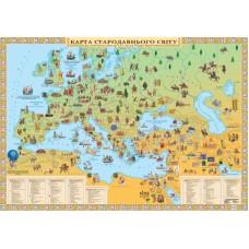 Карта стародавнього світу (від кам'яного віку до 5ст. після Різдва Христового) (ламінована на планках)