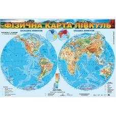 Фізична карта півкуль, м-б 1:23 000 000. Для початкової школи (на картоні, на планках)