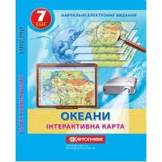 Інтерактивна карта. Океани. 7 клас. Компакт-диск CD в упаковці